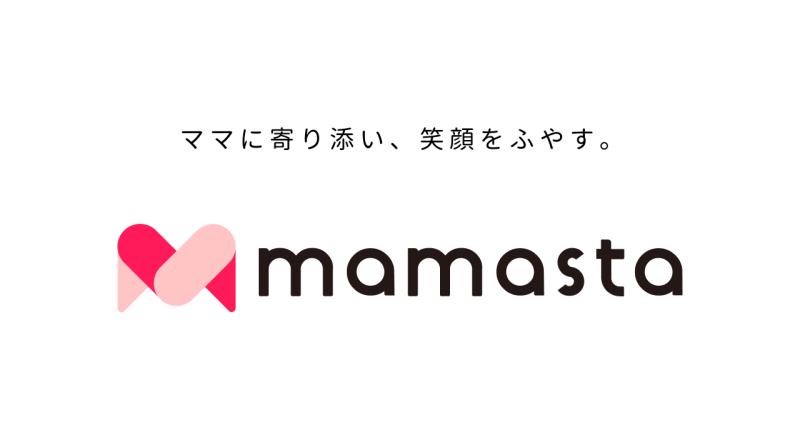 あすか ママスタ